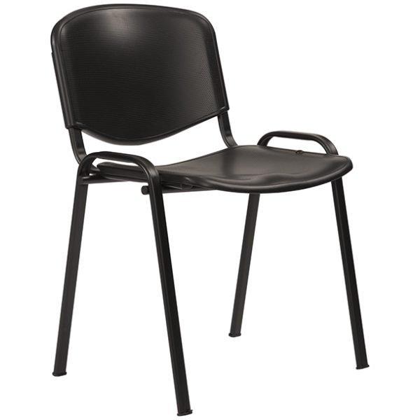 Flipper Plastic Chair